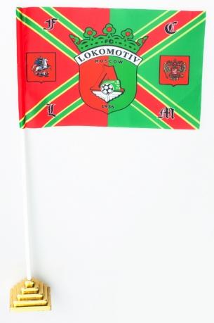 Флажок настольный Локомотив «с гербом»