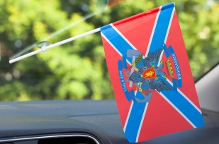 Знамя Новороссии