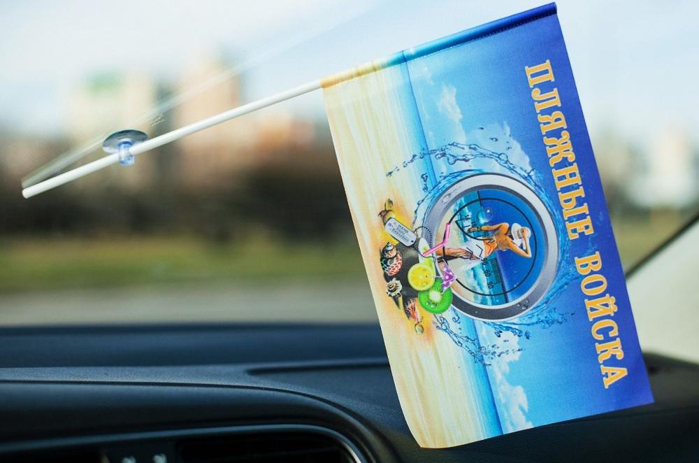 Флажок Пляжный доступен для оптово-розничного заказа с доставкой