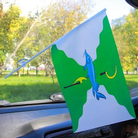 Флажок Серебряно-Прудского района в машину