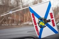 """Флажок в машину """"390 полк Морской пехоты"""""""