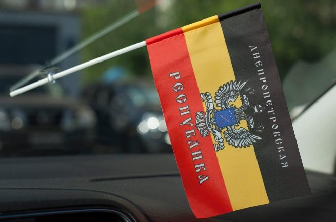 Флажок в машину «Днепропетровская Республика»