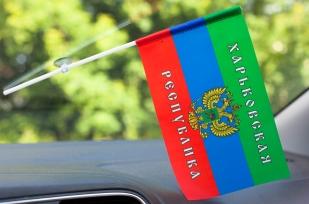 Флаг «Харьковская Республика»