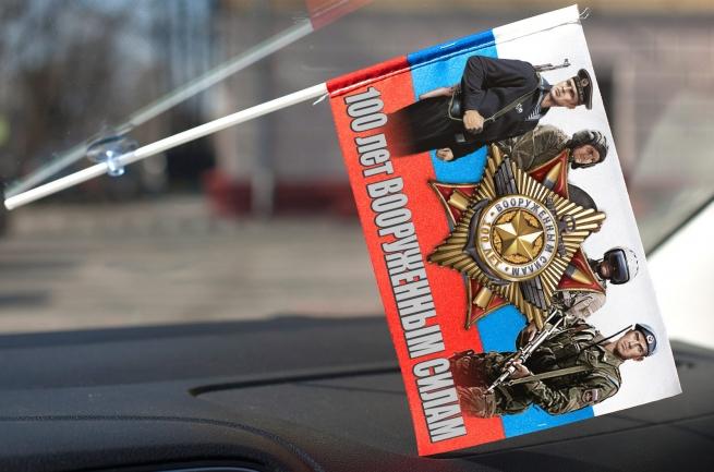 Флажок в машину к 100-летию ВС России