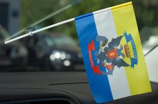 Исторический флаг Новороссии