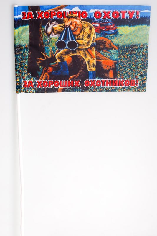 Флажок на палочке «За хорошую охоту»