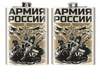 Фляга для алкоголя с принтом «Армия России»