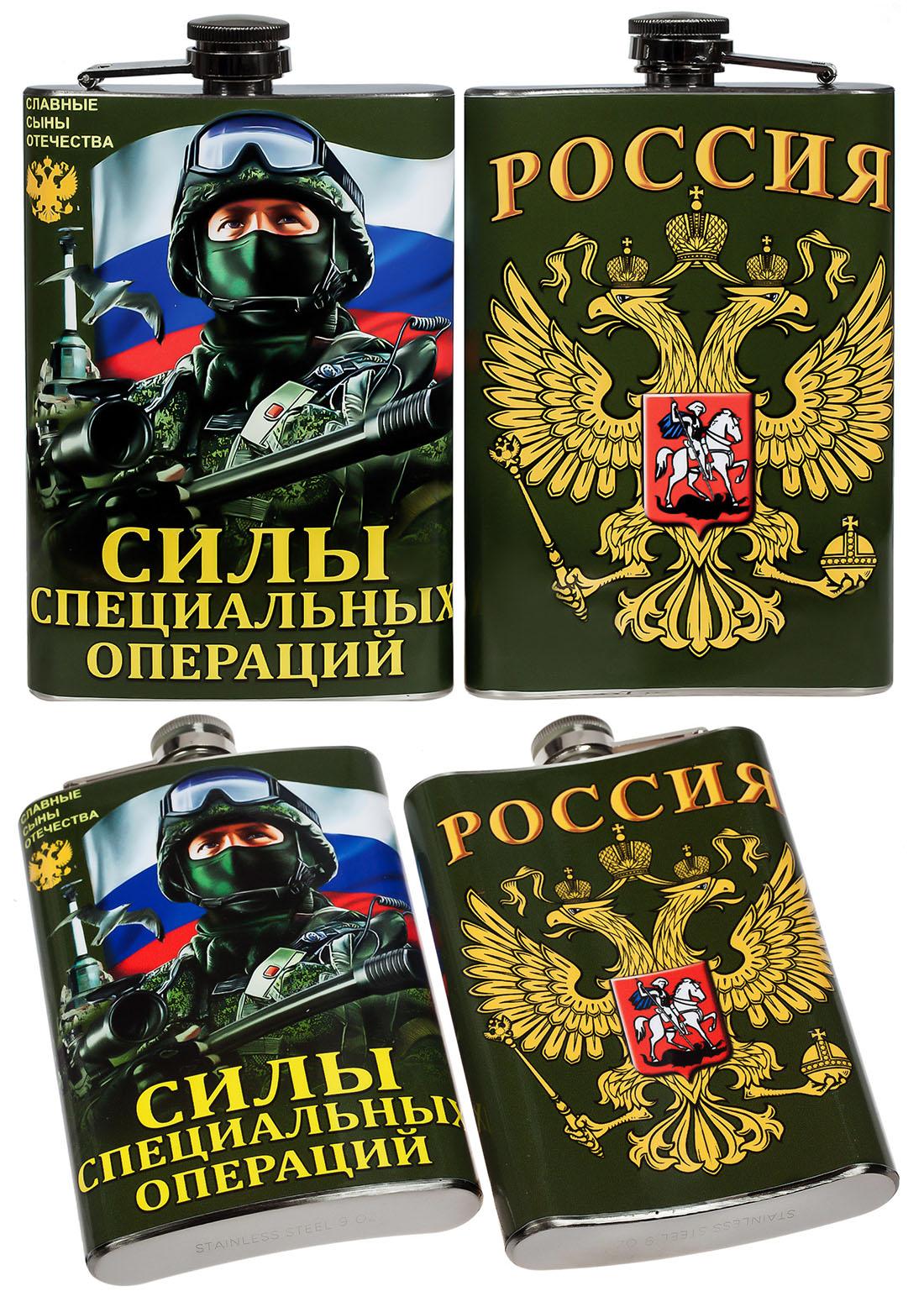 """Фляга """"Спецназ ССО РФ"""" - купить с доставкой и самовывозом"""