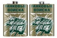 Карманная фляга для спиртных напитков Танковые войска
