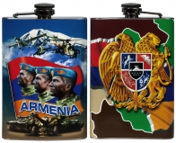 """Фляга """"Войска Армении"""""""