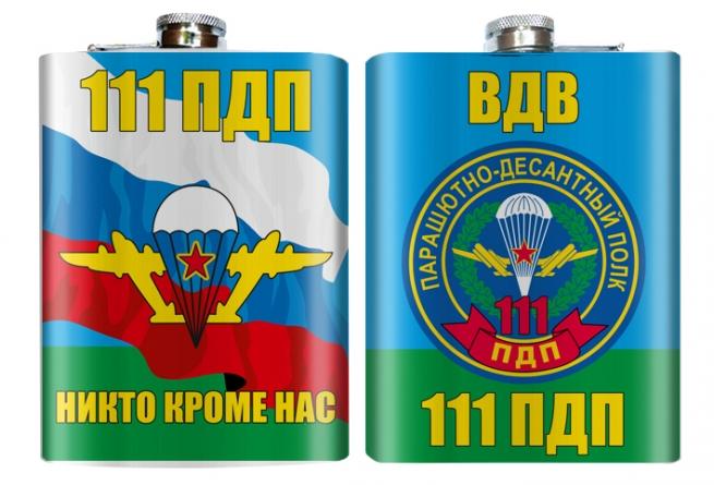 Фляжка «111 ПДП ВДВ»