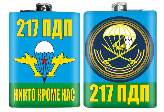 Фляжка «217 ПДП ВДВ»