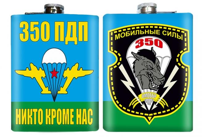 Фляжка «350 ПДП ВДВ»