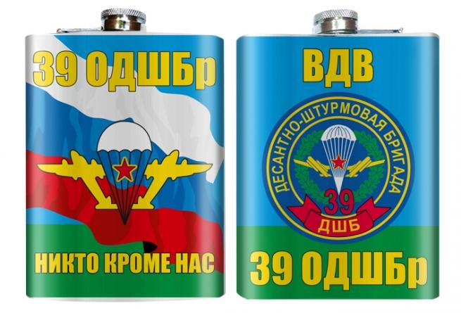 Фляжка «39 ОДШБр ВДВ»