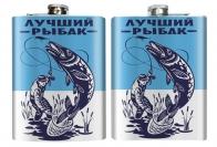 Прямоугольная фляжка-подарок Лучший рыбак