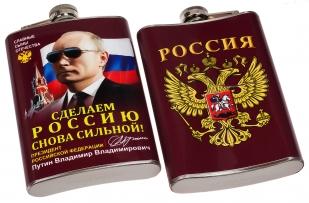 Фляжка с портретом Путина В.В. - купить по привлекательной цене