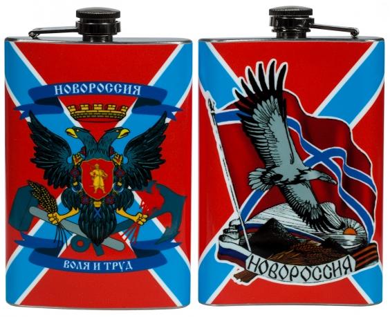 Фляжка «Свободная Новороссия» - заказать онлайн с доставкой