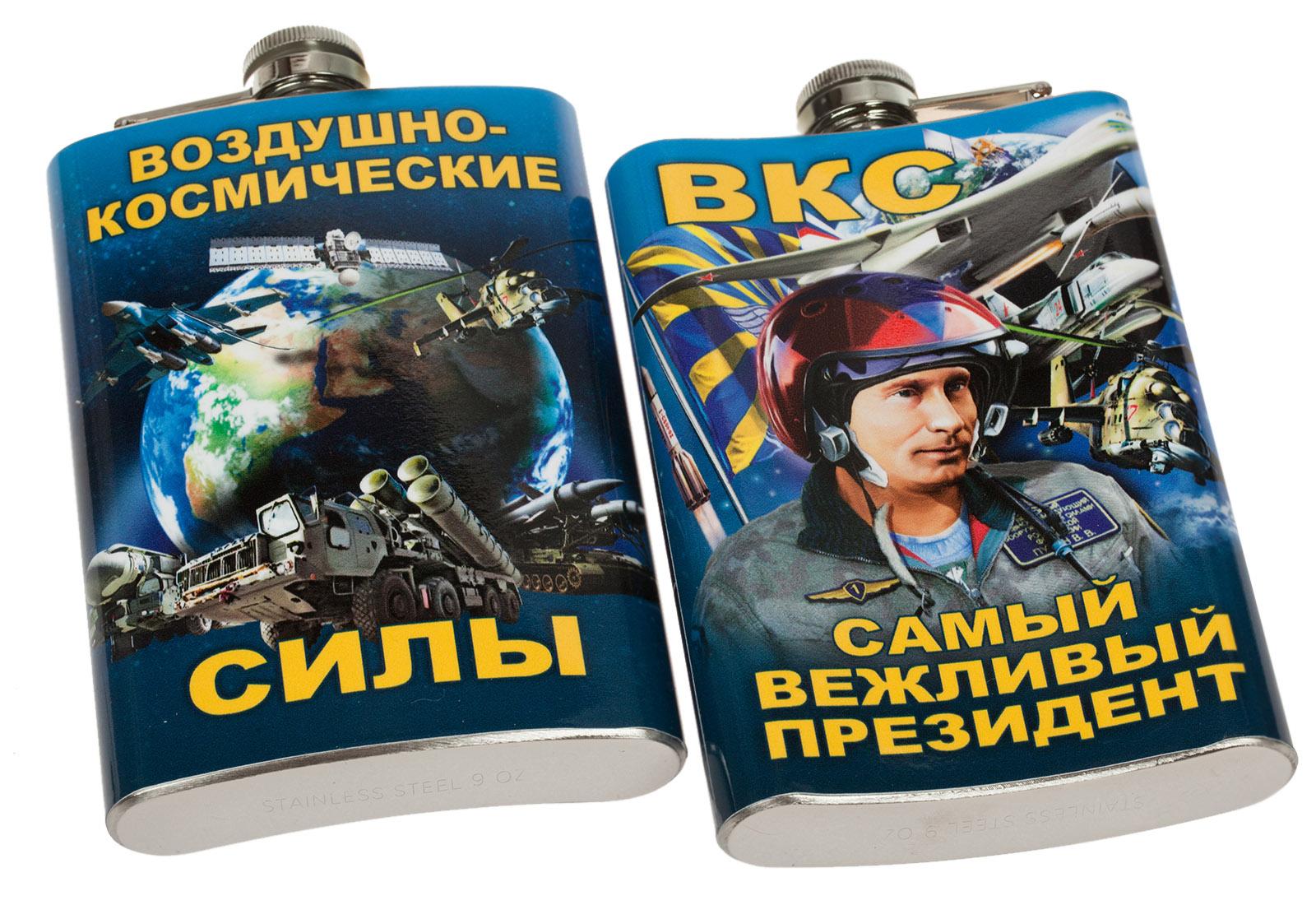 """Фляжка с Путиным """"ВКС"""" - купить оптом и в розницу"""