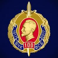 """Фрачник """"100 лет ВЧК-ФСБ"""""""
