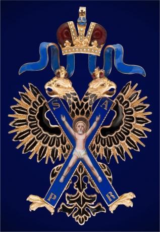 Фрачник Ордена Святого Андрея Первозванного