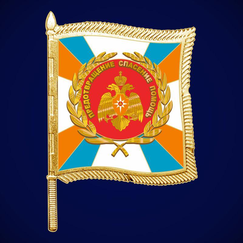 """Фрачный значок """"Знамя МЧС"""""""