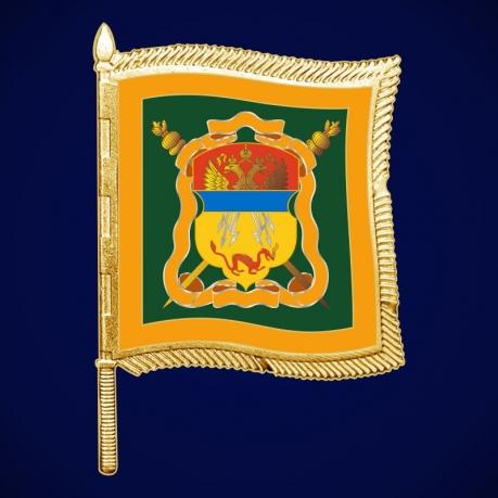Фрачный знак Забайкальского казачьего войска