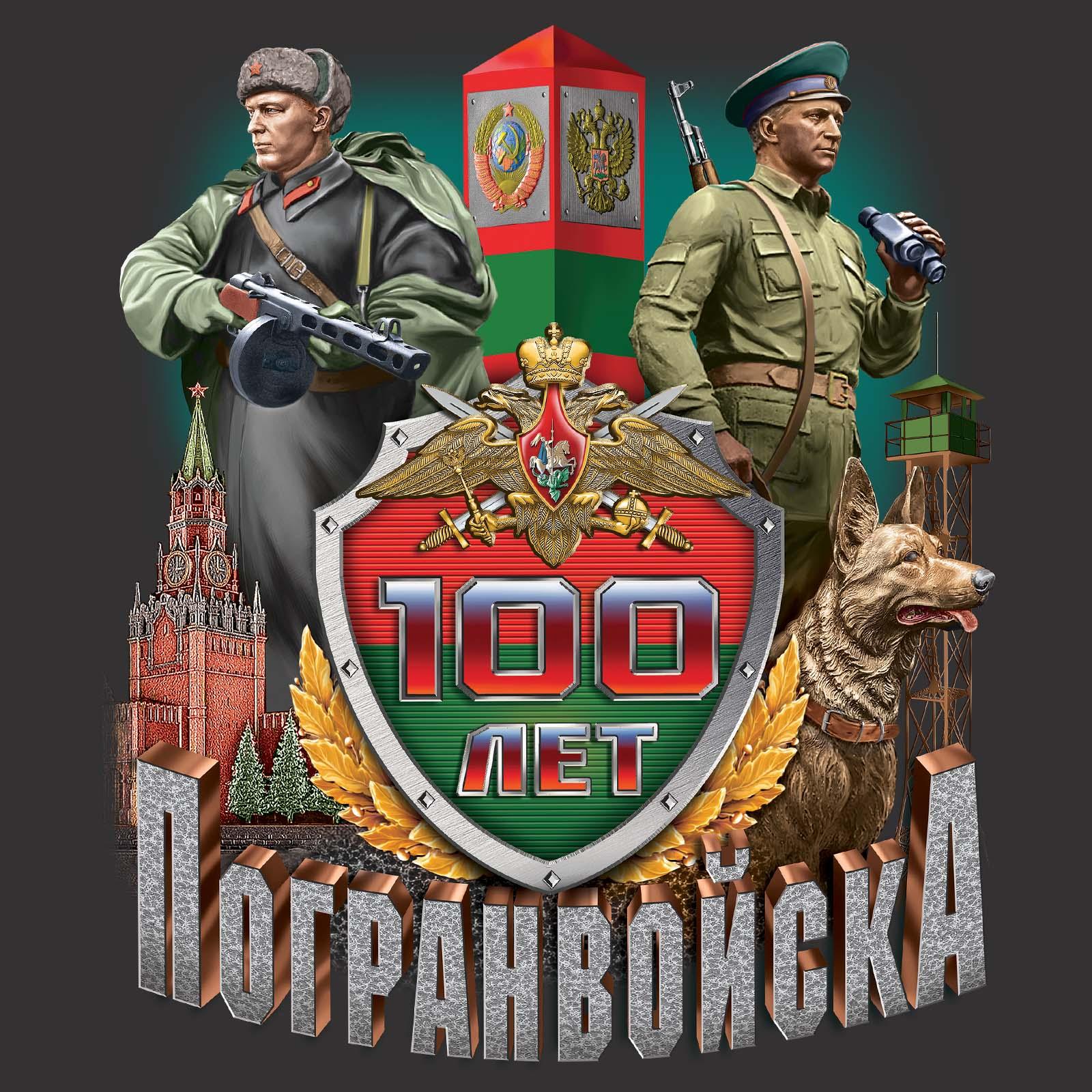 """Футболка """"100 лет ПВ"""" с принтом"""
