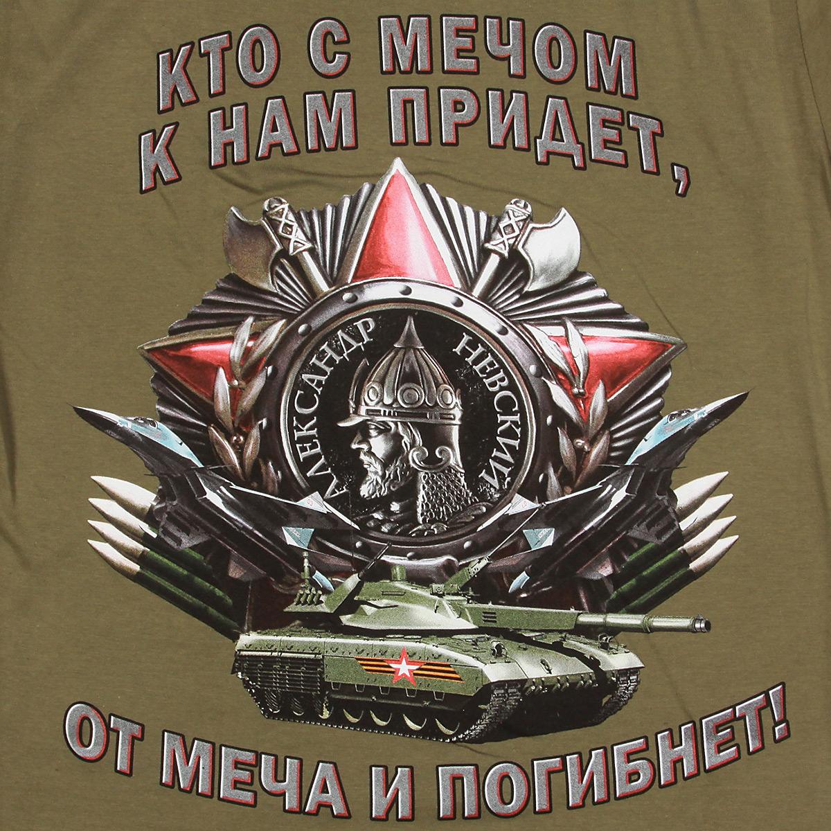 """Футболка """"Александр Невский"""" - принт"""