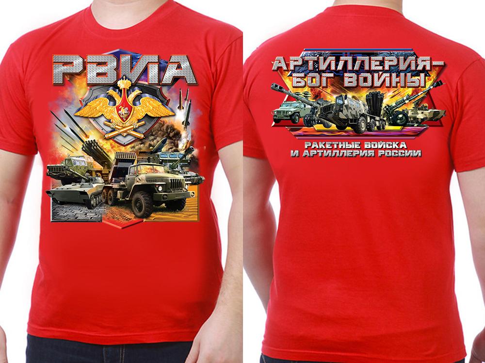 "Заказать футболку ""Артиллерист"""