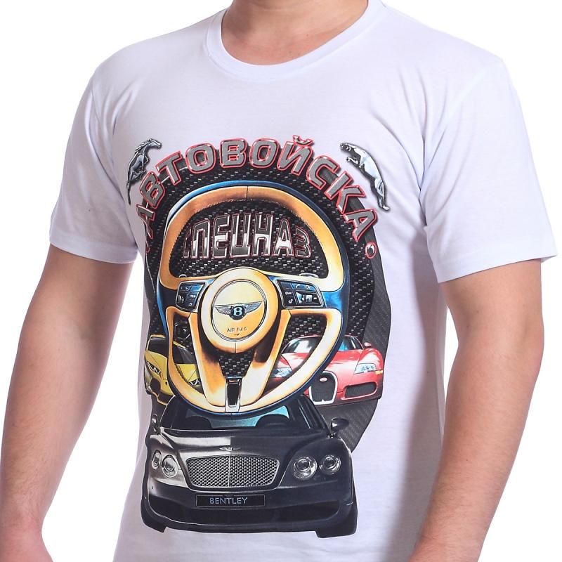 Купить футболку Автомобильная в подарок водителю