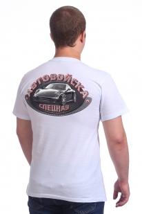 Купить футболки Автомобильная
