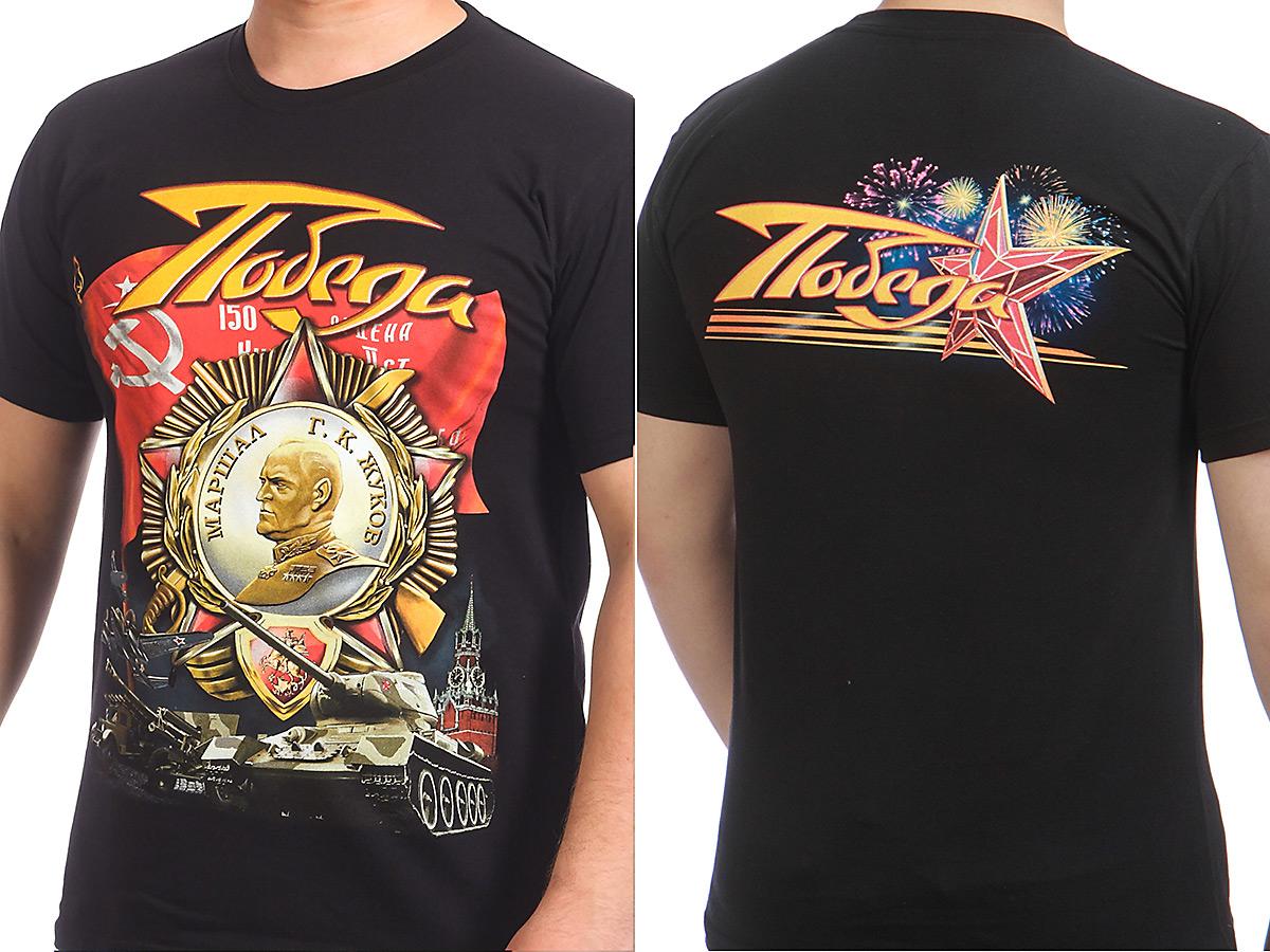 Заказать футболки День Победы