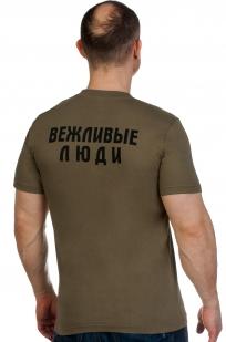 Футболка для Вежливых солдат Армии России по низкой цене