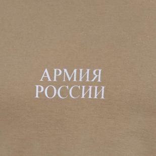 """Футболка """"Армия России"""" песочная"""