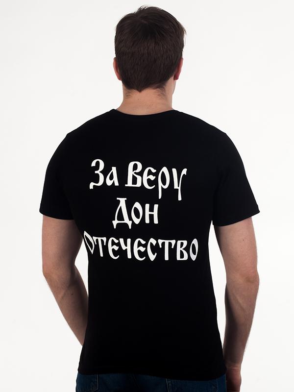 Футболка «Донской Казак» чёрная