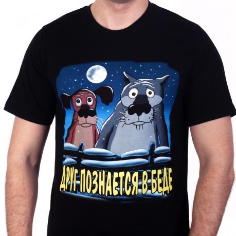 """Прикольная футболка """"Пес и волк"""""""