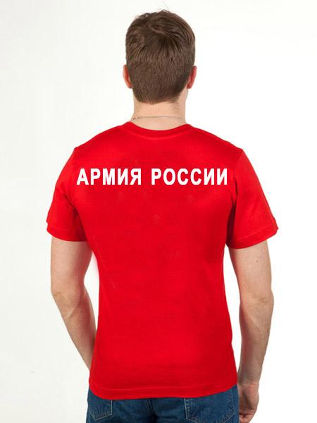 """Футболка """"Эмблема Армии России""""-вид со спины"""