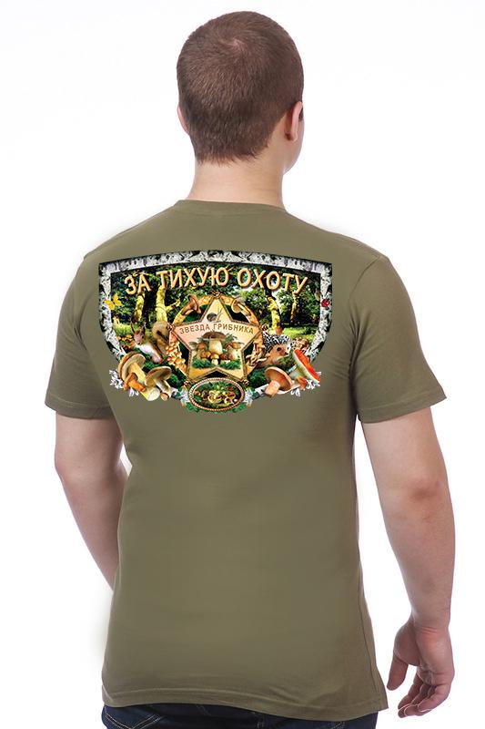 """Купить футболки """"Грибная охота"""" в Военпро"""