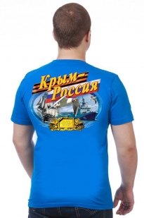 """Купить футболку """"История Крыма"""""""