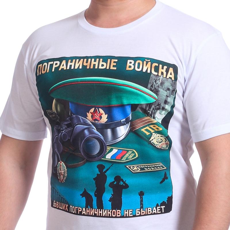 Недорого купите футболки к дню Пограничника в военторге Военпро