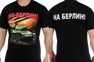 Заказать футболки ко Дню Победы