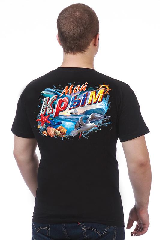 """Купить футболку """"Крым"""""""