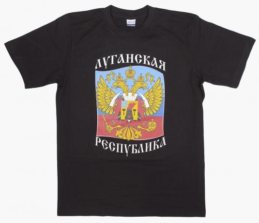 """Футболка """"Луганская республика"""""""