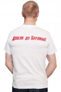 """Футболка """"Мы в Берлине!"""""""