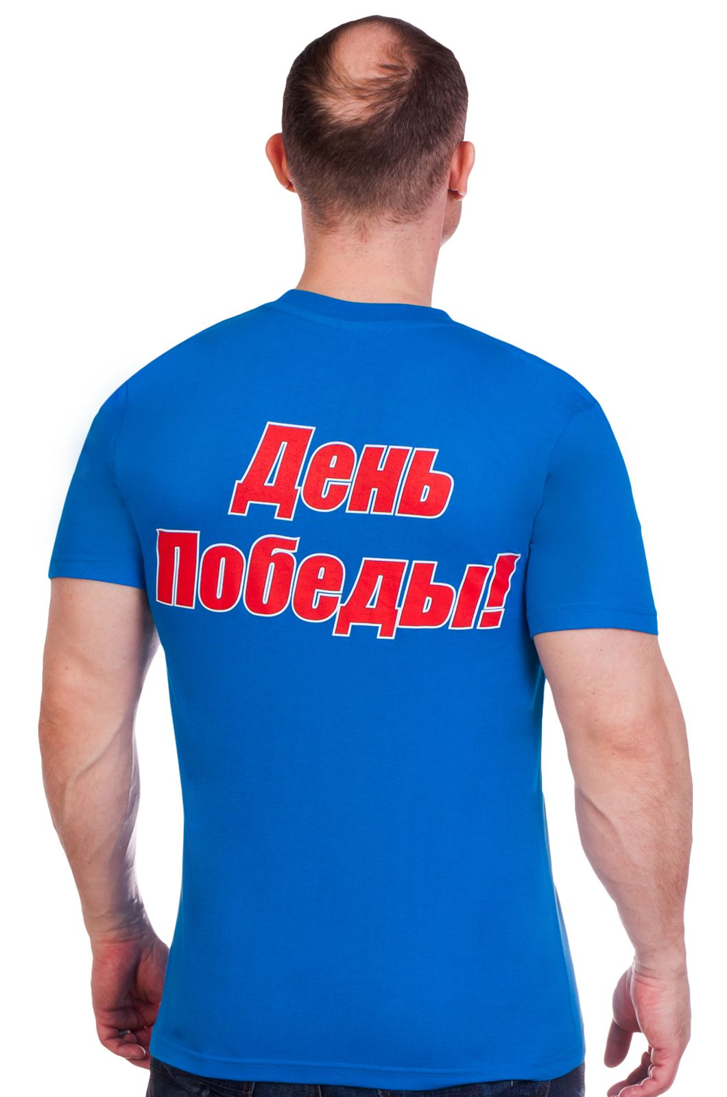 """Купить футболку """"Наша Победа"""""""