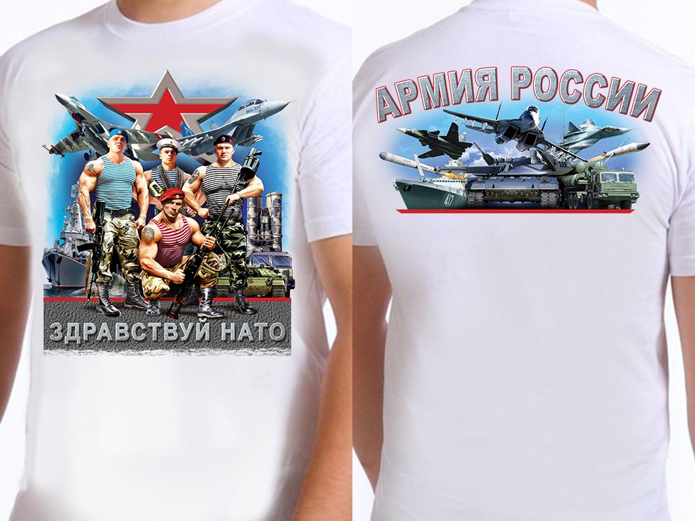 """Заказать футболки """"НАТО"""" с доставкой"""