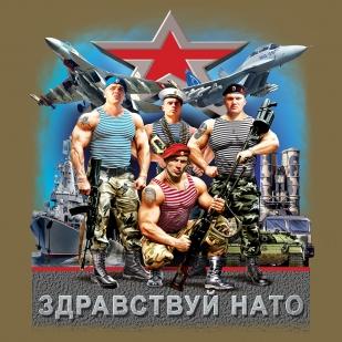 """Футболка """"НАТО, здравствуй!"""" с цветным принтом"""