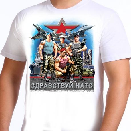 """Футболка """"НАТО"""" - купить онлайн"""