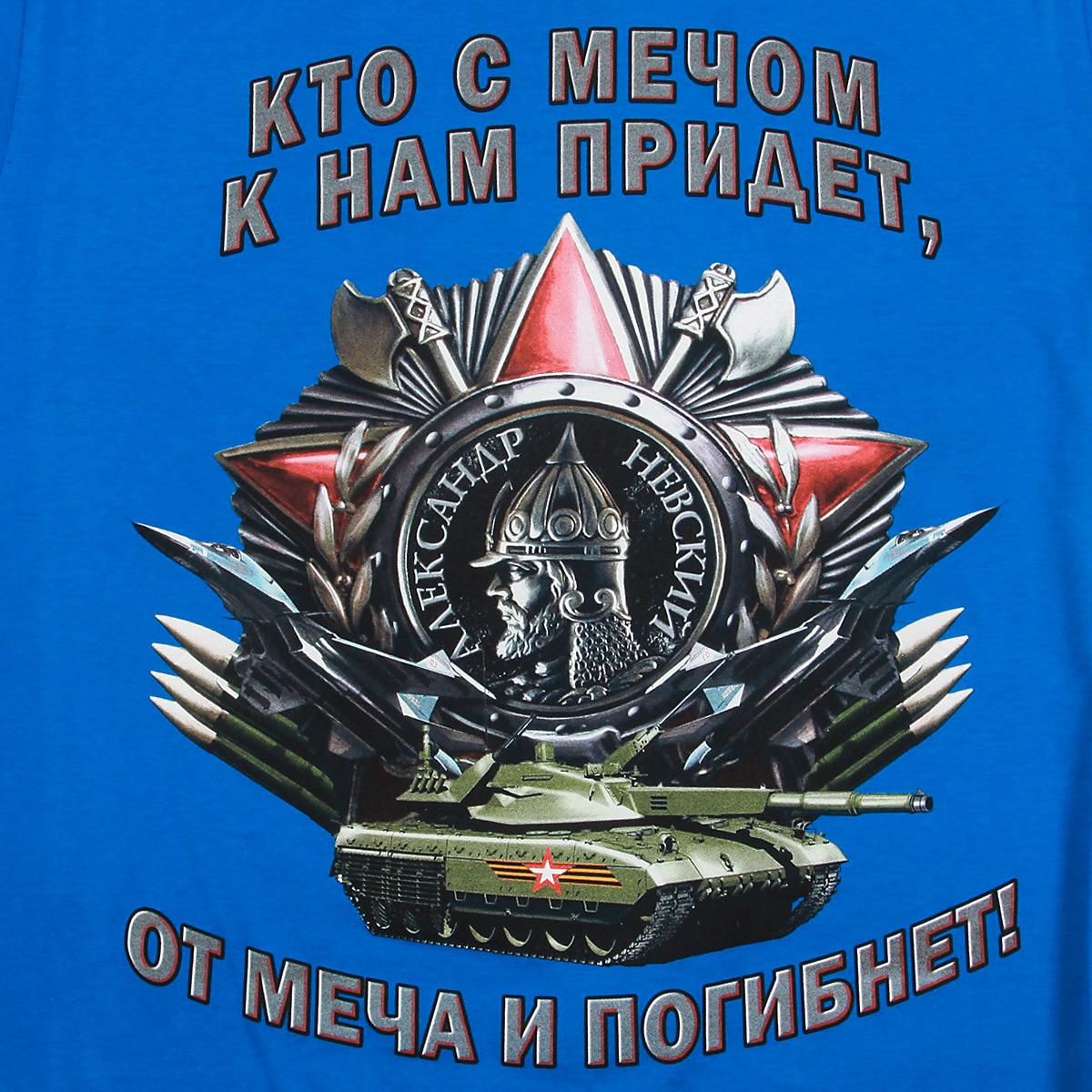 Футболка Невского - принт