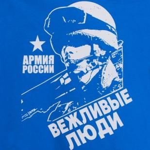 """Синяя футболка """"Вежливые люди"""""""